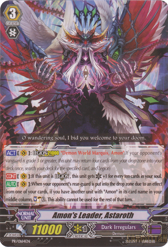 amon�s leader astaroth pr cards cardfight vanguard