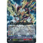 "Eradicator, Vowing Saber Dragon ""Reverse"" - SP (JAPANESE) (JAPANESE)"