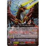 "Eradicator, Vowing Saber Dragon ""Reverse"" - SP"