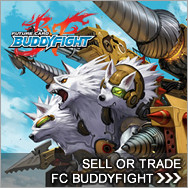 Sell Future Card Buddyfight cards - FC Buddyfight Buylist