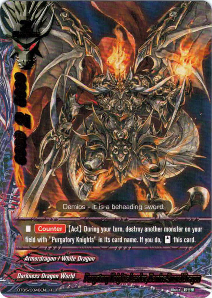 purgatory knights leader demios sword dragon foil bt05 break to