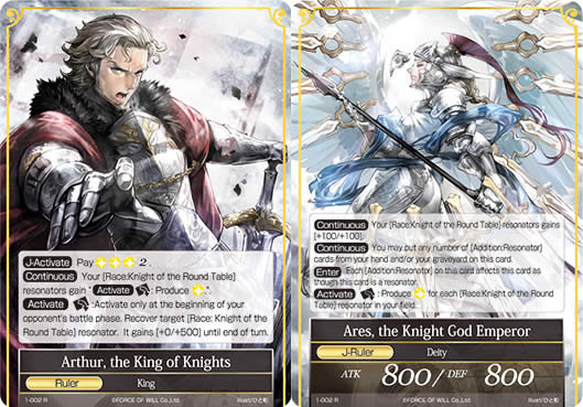 Force Of Will Knights Of The Round Table.Arthur The King Of Knights Ares The Knight God Emperor Foil