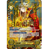 Edelgard: She Who Bares Her Fangs at the Gods (Signed) - B19 The Holy Flames of Sublime Heaven - Fire Emblem Cipher - Big Orbit Cards