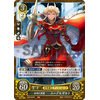 Edelgard: Black Eagle of Farewells - B19 The Holy Flames of Sublime Heaven - Fire Emblem Cipher - Big Orbit Cards