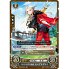 Edelgard: Descendant of Hresvelg - B19 The Holy Flames of Sublime Heaven - Fire Emblem Cipher - Big Orbit Cards