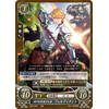 Ferdinand: Pride Personified - B19 The Holy Flames of Sublime Heaven - Fire Emblem Cipher - Big Orbit Cards