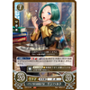 Linhardt: Layabout of House Hevring - B19 The Holy Flames of Sublime Heaven - Fire Emblem Cipher - Big Orbit Cards
