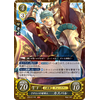 Caspar: Roaming Instigator - B19 The Holy Flames of Sublime Heaven - Fire Emblem Cipher - Big Orbit Cards