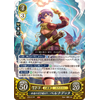 Bernadetta: Eternal Loner - B19 The Holy Flames of Sublime Heaven - Fire Emblem Cipher - Big Orbit Cards