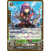 Bernadetta: I'm Not Interested in Going Outside! - B19 The Holy Flames of Sublime Heaven - Fire Emblem Cipher - Big Orbit Cards