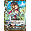 Dorothea: Gorgeous Magic - B19 The Holy Flames of Sublime Heaven - Fire Emblem Cipher - Big Orbit Cards