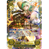 Byleth (Female): She Who Bears the Goddess Within (Signed) - B19 The Holy Flames of Sublime Heaven - Fire Emblem Cipher - Big Orbit Cards