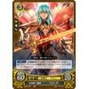 Byleth (Female): Awakened Skyrending Sword - B19 The Holy Flames of Sublime Heaven - Fire Emblem Cipher - Big Orbit Cards