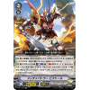 Exxtreme Battler, Victor (SP) - V-BT11 Storm of the Blue Cavalry - Cardfight Vanguard - Big Orbit Cards