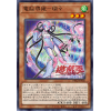 Virtual World Mai-Hime - Lulu - Ultra Rare (1st Edition) - Phantom Rage - Yu-Gi-Oh! - Big Orbit Cards