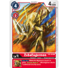 ZubaEagermon - Release Special Booster Ver 1.5 - Digimon Card Game - Big Orbit Cards