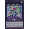 Galaxy-Eyes Cipher X Dragon - Ultra Rare (1st Edition) - Ghosts From the Past - Yu-Gi-Oh! - Big Orbit Cards