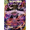 Toppo, Force of Obliteration (SPR) - Cross Spirits - Dragon Ball Super Card Game - Big Orbit Cards