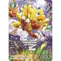 Chocobo (9-050) (Full Art) - Opus 8 - Final Fantasy TCG - Big Orbit Cards
