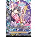 From Colorful Pastorale, Canon (SSR) - V-EB11 Crystal Melody - Cardfight Vanguard - Big Orbit Cards
