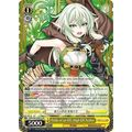 Pride of an Elf, High Elf Archer (SR) - Goblin Slayer - Weiss Schwarz - Big Orbit Cards