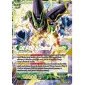 Cell // Cell & Cell Jr., Endless Supremity - Universal Onslaught - Dragon Ball Super TCG - Big Orbit Cards