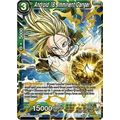 Android 18, Imminent Danger - Universal Onslaught - Dragon Ball Super TCG - Big Orbit Cards