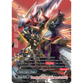 Sovereign War Dragon Lord, Batzz the Infinity - S-RC01 Re Collection Vol.1 - Future Card Buddyfight - Big Orbit Cards