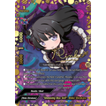 Unmoving Max Skill, Rinko Shirokane (SR) - S-UB-C02 BanG Dream! Girls Band Party! PICO - Future Card Buddyfight - Big Orbit Cards