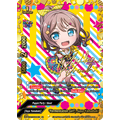 Fermentation Girl, Saya Yamabuki (ER) - S-UB-C02 BanG Dream! Girls Band Party! PICO - Future Card Buddyfight - Big Orbit Cards