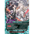 Gate of Transmigration (Foil) - S-BT07 Perfected Time Ruler - Future Card Buddyfight - Big Orbit Cards