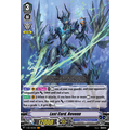 Last Card, Revonn (SVR) - V-EB12 Team Dragon's Vanity! - Cardfight Vanguard - Big Orbit Cards