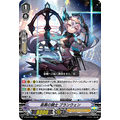 Cherishing Knight, Branwen - V-EB12 Team Dragon's Vanity! - Cardfight Vanguard - Big Orbit Cards