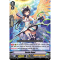 Sectio Angel - V-EB13 The Astral Force - Cardfight Vanguard - Big Orbit Cards