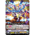 Blow Antler Dragon - V-EB13 The Astral Force - Cardfight Vanguard - Big Orbit Cards