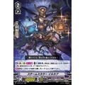 Steam Scara, Il-kabu - V-EB13 The Astral Force - Cardfight Vanguard - Big Orbit Cards