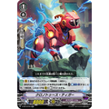 Chronotooth Tigar - V-EB13 The Astral Force - Cardfight Vanguard - Big Orbit Cards