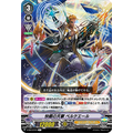 Fix Shooter, Belkeael - V-EB13 The Astral Force - Cardfight Vanguard - Big Orbit Cards