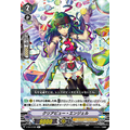 Clearview Angel - V-EB13 The Astral Force - Cardfight Vanguard - Big Orbit Cards