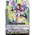 Auscultate Angel - V-EB13 The Astral Force - Cardfight Vanguard - Big Orbit Cards