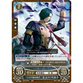 Hubert: Eldest Son of House Vestra - B19 The Holy Flames of Sublime Heaven - Fire Emblem Cipher - Big Orbit Cards