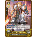 Ferdinand: Noblest of Nobles - B19 The Holy Flames of Sublime Heaven - Fire Emblem Cipher - Big Orbit Cards
