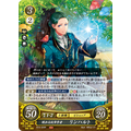 Linhardt: Sleepy Crest Scholar - B19 The Holy Flames of Sublime Heaven - Fire Emblem Cipher - Big Orbit Cards