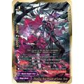 Flaming Red Prison of Love. Sync (SP) - S-CBT03 Ultimate Unite - Future Card Buddyfight - Big Orbit Cards