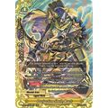 Projection Shell, Rook - S-CBT03 Ultimate Unite - Future Card Buddyfight - Big Orbit Cards