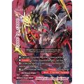 "Annihilating Evil Demonic Dragon, Belial ""Hellbeast"" (BR) - S-CBT03 Ultimate Unite - Future Card Buddyfight - Big Orbit Cards"