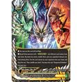Gargantua Evolution - S-CBT03 Ultimate Unite - Future Card Buddyfight - Big Orbit Cards
