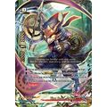 Time Scout, Omega - S-CBT03 Ultimate Unite - Future Card Buddyfight - Big Orbit Cards