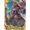 Ancient Lion Dragon, Saqqara - S-CBT03 Ultimate Unite - Future Card Buddyfight - Big Orbit Cards