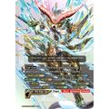 Ultimate Garga (BR) - S-CBT03 Ultimate Unite - Future Card Buddyfight - Big Orbit Cards
